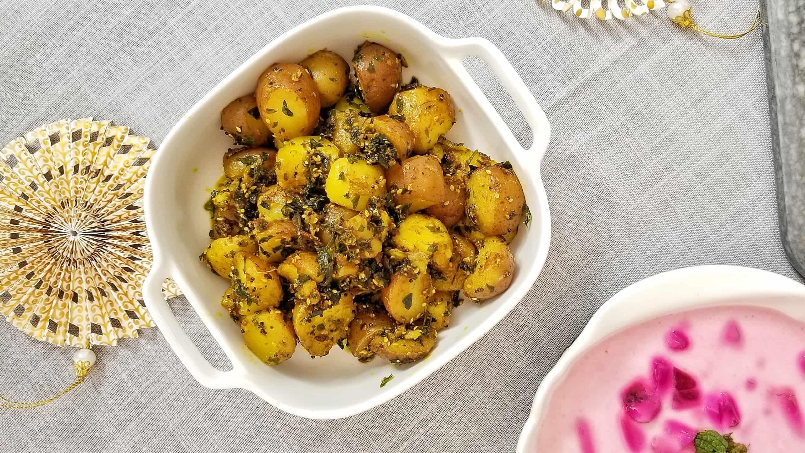أكلات هندية نباتية - طريقة عمل سلطة البطاطس الهندية