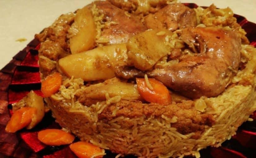 أكلات عراقية بالدجاج - طريقة عمل المقلوبة العراقية بالدجاج