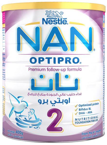 أفضل حليب للرضع - حليب صناعي نان اوبتي برو