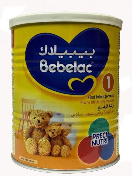 أفضل حليب للرضع - حليب بيبيلاك