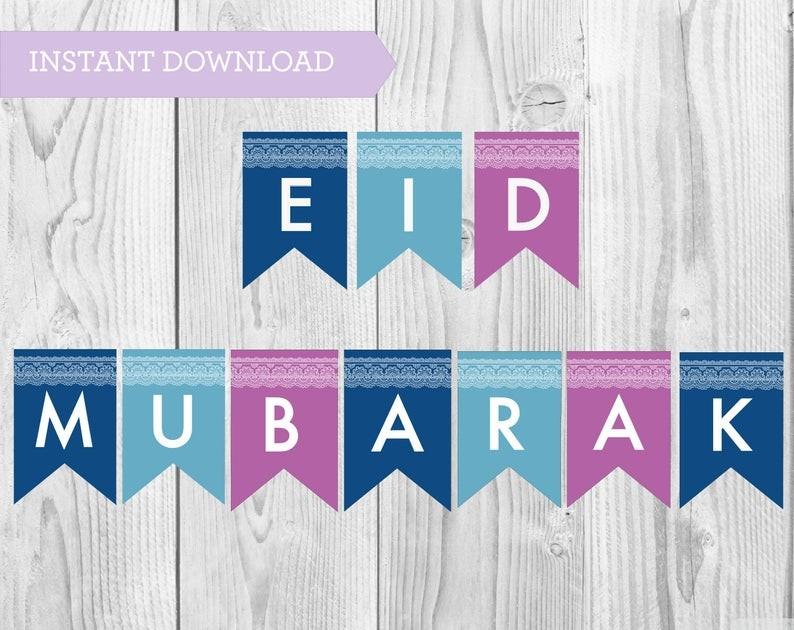 زينة العيد - الورق المقوى لصنع زينة العيد