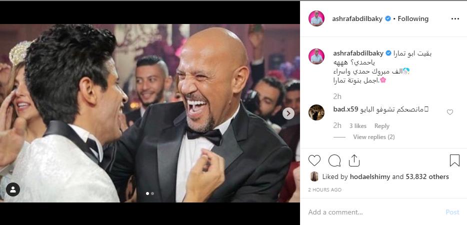 إسراء عبد الفتاح ترزق بطفلتها الأولى تمارا