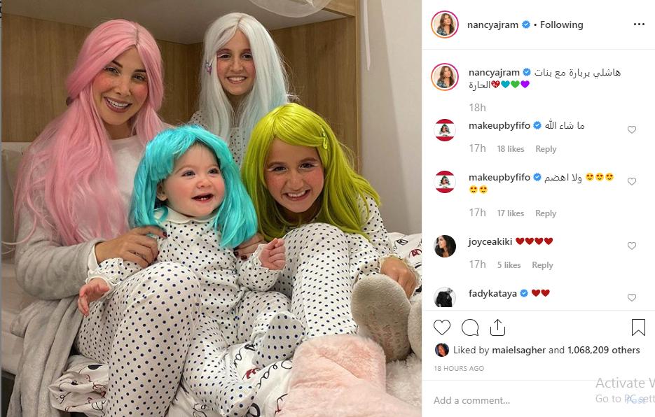 هذه هي طريقة نانسي عجرم بالاحتفال مع بناتها