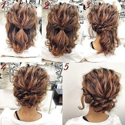 تصفيف-الشعر-الكيرلي-تسريحة6