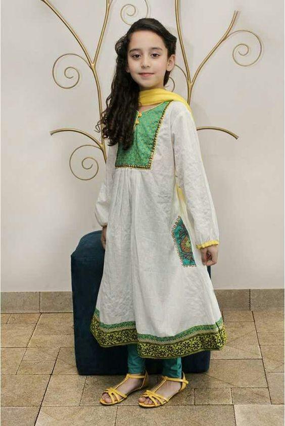 ملابس رمضانية للأطفال 2020- ملابس هندية