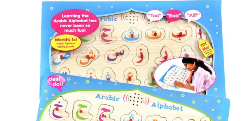 كيفية تعليم الطفل الكتابة لأول مرة - ألعاب الحروف العربية