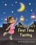 قصص رمضان للأطفال - كتاب ريحانا تصوم لأول مرة