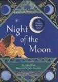 قصص رمضان للأطفال - كتاب ليلة القمر