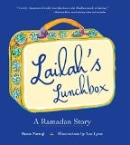 قصص رمضان للأطفال - كتاب صندوق غداء ليلى