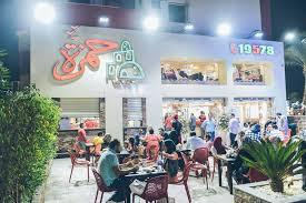 أفضل مطعم مشويات في القاهرة ـ مطعم حمزه