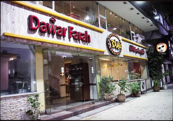 أفضل مطعم مشويات في القاهرة ـ مطعم دوار فرح